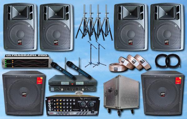 paket multimedia 1 auderpro sound system senam upacara lapangan indoor outdoor