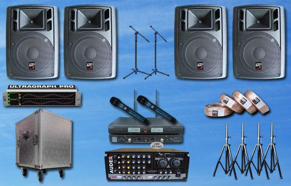 paket multimedia 7 auderpro konsultasi rancang jual pasang harga sound system meeting