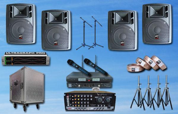 paket multimedia 8 auderpro jual pasang supplier audio sound system rapat