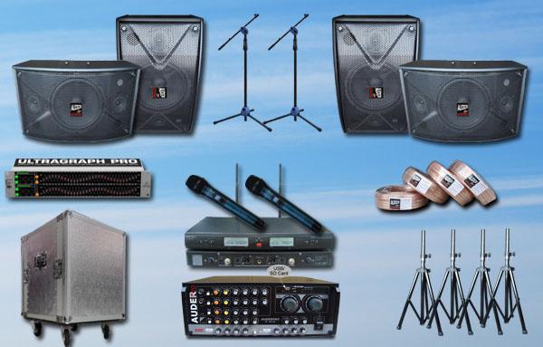 paket multimedia 9 auderpro gambar jual sound system meeting rapat seminar